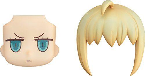 Nendoroid Altria Caster